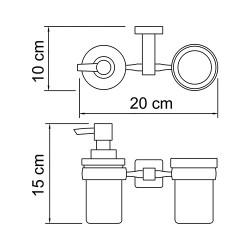 Держатель стакана и дозатора Lippe K-6589